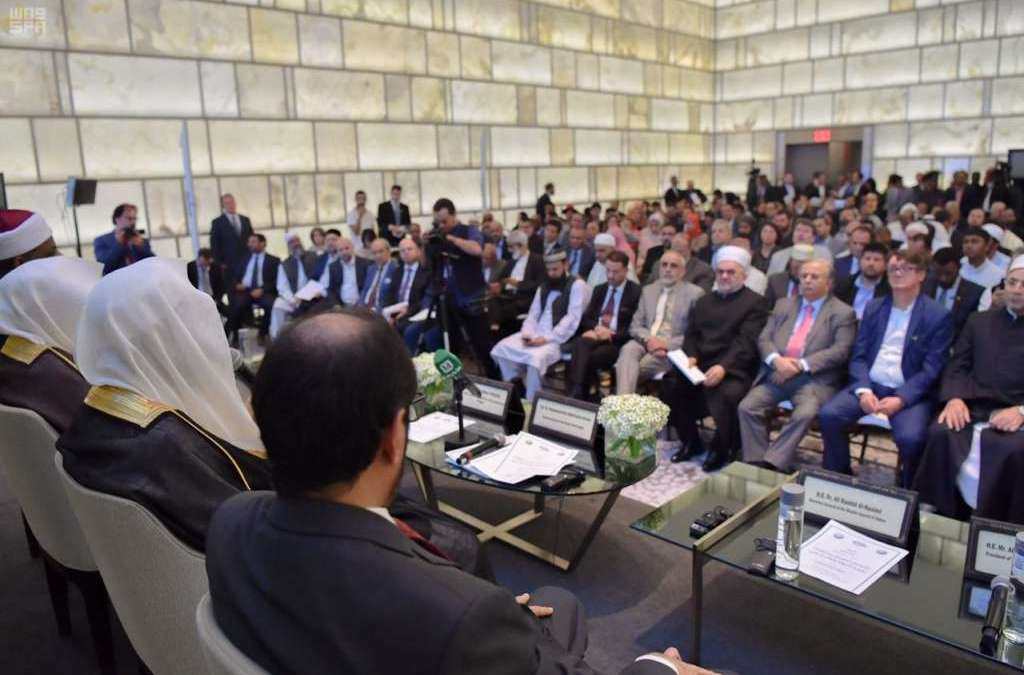New York Conference Calls for Establishing Islamic-American Cultural Forum