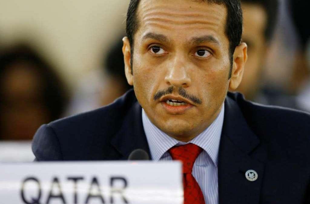 Qatari FM: 'Quatret States Present Doha As Gift for Tehran'