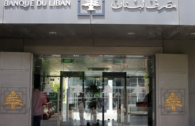IMF Lauds Lebanon Steadiness, Warns of Debts