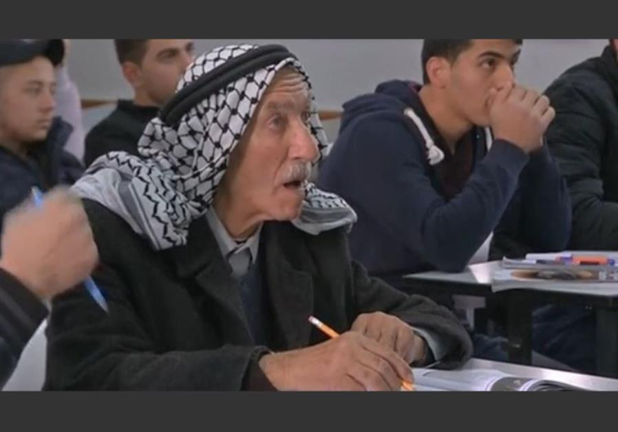 Illiteracy Rate in Palestine Among Lowest in the World