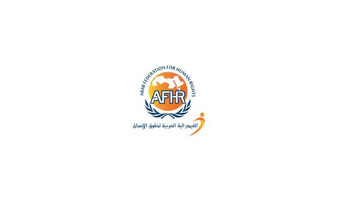 Arab Federation for Human Rights Reports Qatar's Violations