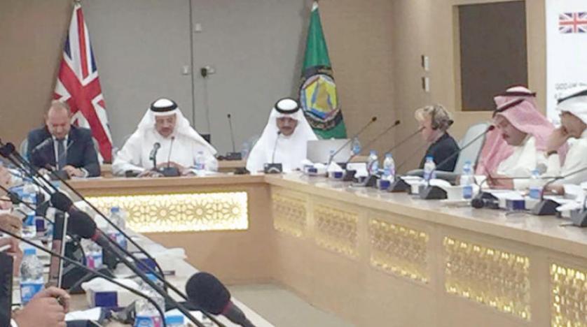 GCC-British Seminar on Strategic Partnership