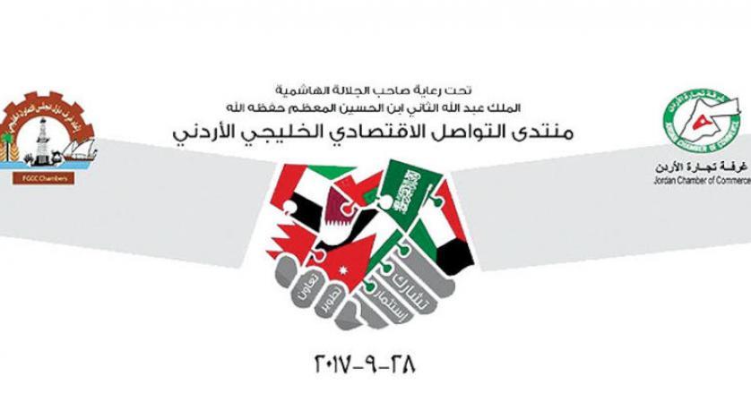 Gulf-Jordanian Economic Communication Forum Launches 120 Investment Opportunities