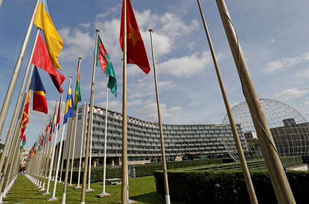 US Quits UNESCO Over 'Anti-Israel Bias'