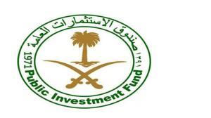Saudi Arabia Establishes 'Fund of Funds' for Small Enterprises
