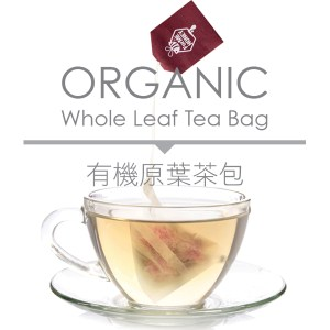 ORGANIC Whole Leaf Tea Bag