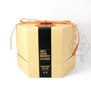 ForME HONEY Gift Pack