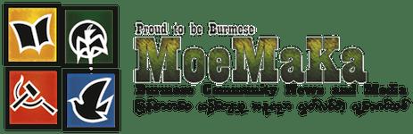 MoeMaKa Burmese News & Media