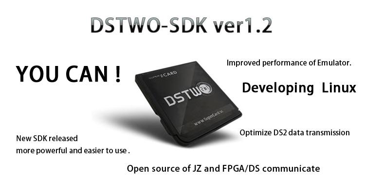 ds2sdk v1.2