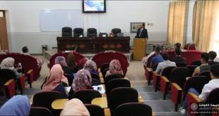 كلية الهندسة بجامعة الكوفة تقيم ورشة عمل لطلبة الدراسات الاولية
