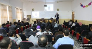 Faculty of Engineering, University of Kufa held a lecture on earthquakes and their impact on buildings