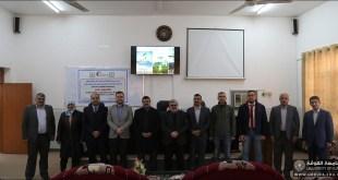 الطاقة النظيفة في العراق عنوان لندوة علمية تنظمها كلية الهندسة بجامعة الكوفة بمناسبة اختيار عام 1440هجري عاما للامام علي عليه السلام