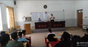 جامعة الكوفة تقيم ندوة للجنة الارشاد التربوي حول الامتحانات النهائية