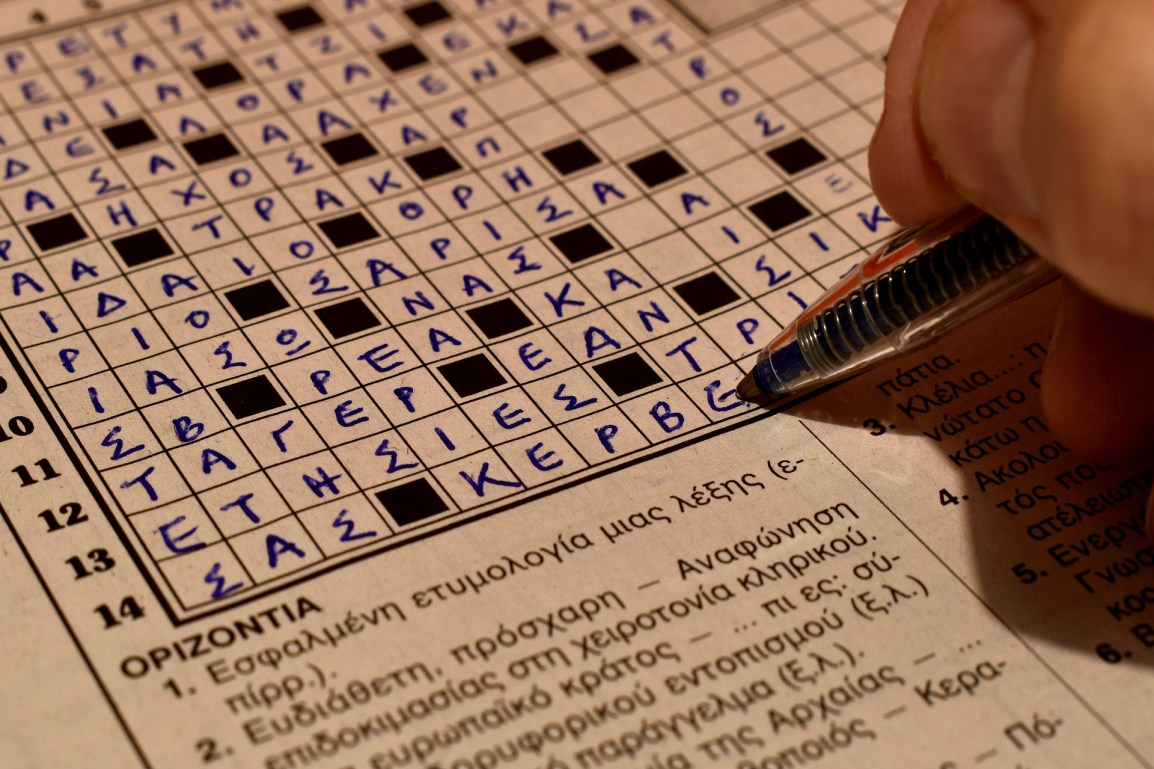crossword-4746035_1920