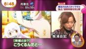 madoka_magica_3_trailer_04-175x100