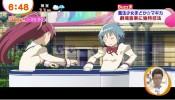madoka_magica_3_trailer_08-175x100