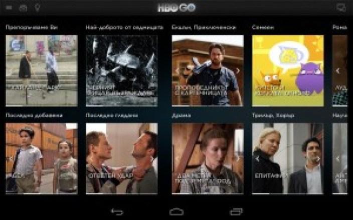 Imagem: play.google.com
