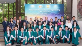 Faculty of Engineering Excellence funding 2019