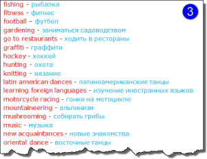 leksika na temy hobby-2