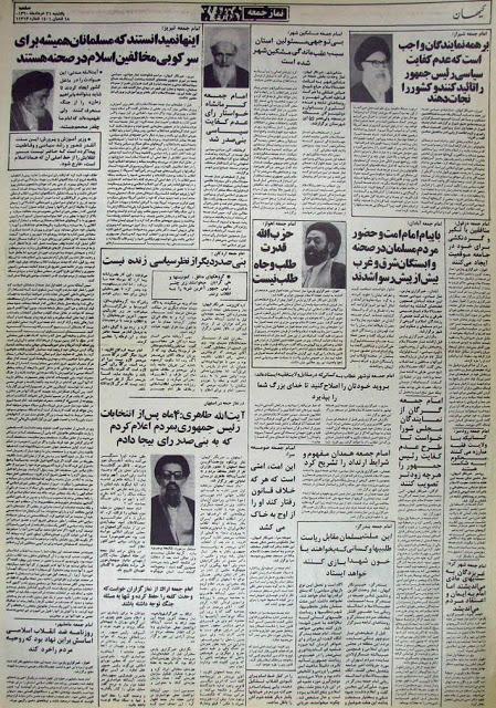 MossadeghSetiziKeyhan130623