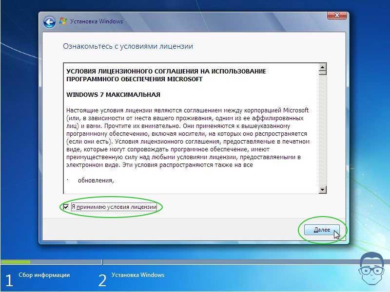 Windows 7 stapsgewijze instructies opnieuw installeren