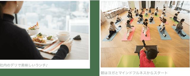 cocone-2019-summer-intern1-2-2