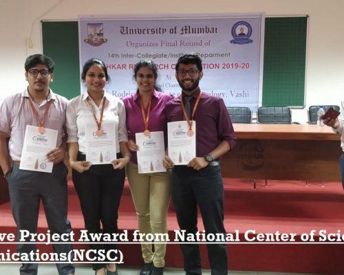 Avishkar_Competition