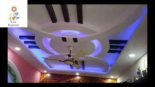 Amazing False Ceiling Design images _ Interior Design images
