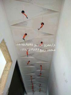 Fałszywe lampy sufitowe Architektura podrobionych sufitów pomysły gabinety.False Ceiling Sec ... _architektura _lampy _podrobionych _pomys _sufitow _sufitowe _szywe