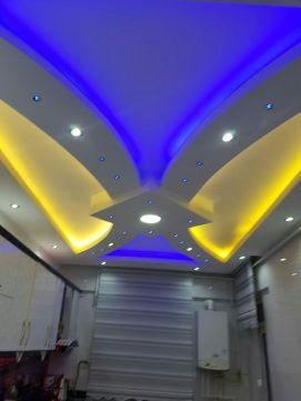 False Ceiling Lights Surround Sound false ceiling wedding fun.False Ceiling Ideas Cabinets false ceiling led interior design.False Ceiling Design Foyer..