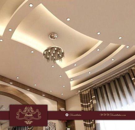 Stylish Modern Ceiling Design Ideas _ Engineering Basic (25)