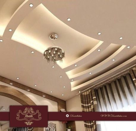 Stylish Modern Ceiling Design Ideas _ Engineering Basic (25)