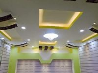 Stylish Modern Ceiling Design Ideas _ Engineering Basic (4)