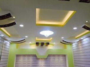 Stylish Modern Ceiling Design Ideas _ Engineering Basic (4)
