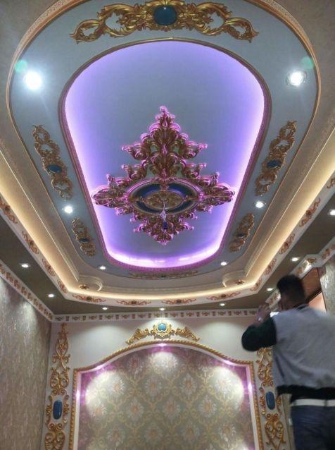 Stylish Modern Ceiling Design Ideas _ Engineering Basic (40)