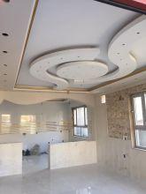 Stylish Modern Ceiling Design Ideas _ Engineering Basic (43)