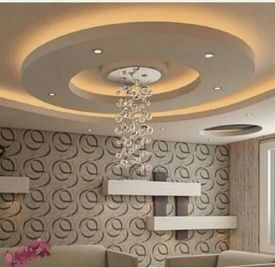 Stylish Modern Ceiling Design Ideas _ Engineering Basic (45)