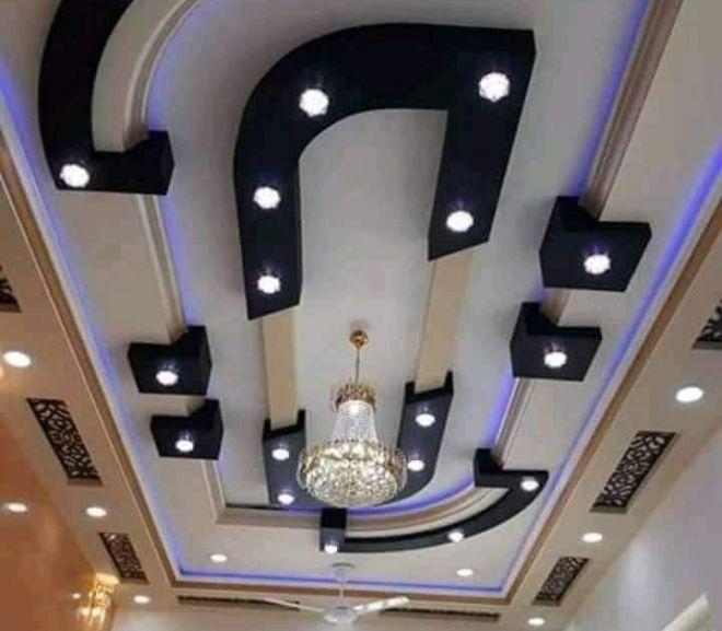 Stylish Modern Ceiling Design Ideas