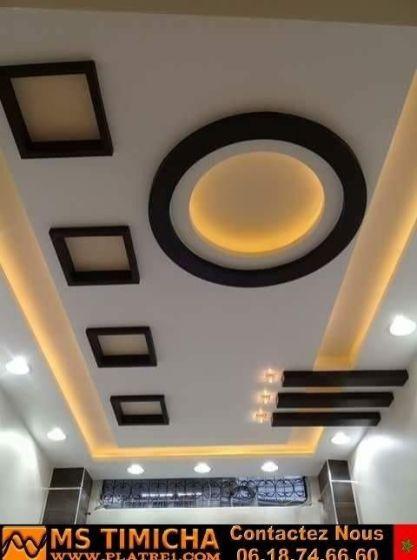 Stylish Modern Ceiling Design Ideas _ Engineering Basic (59)