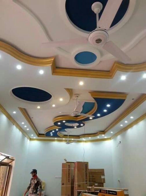 Stylish Modern Ceiling Design Ideas _ Engineering Basic (62)