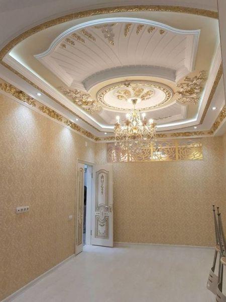 Stylish Modern Ceiling Design Ideas _ Engineering Basic (79)