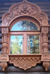 Wood_Carved - 2020-01-10T195233.831