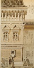 Wood_Carved - 2020-01-10T195343.092