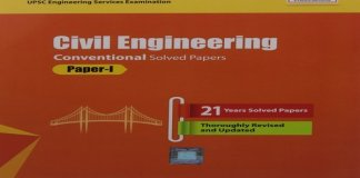 ese-2016-civil-engineering-conventional-solved-paper-i