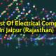Top List Of Electrical Companies In Jaipur (Rajasthan)