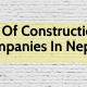 List Of Construction Companies In Nepal