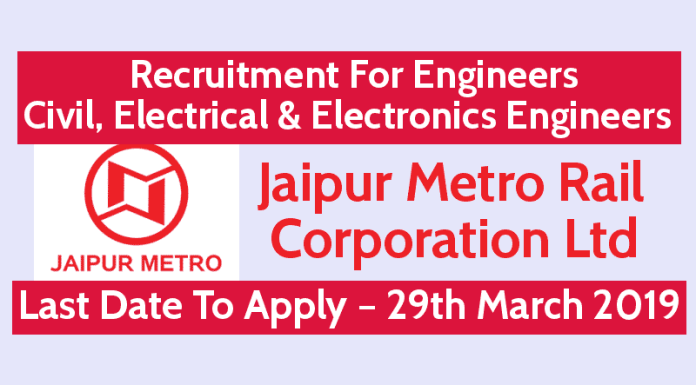 JMRC Recruitment 2019 Civil, Electrical & Electronics Engineers Last Date – 29th March 2019