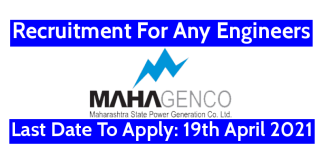 MSPGCL Recruitment For Any Engineers Last Date To Apply 19th April 2021