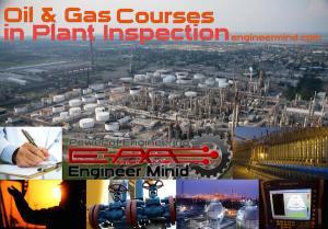 التفتيش الهندسي plant-inspection