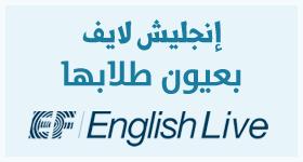 أفضل 40 حساب إنستقرام لتعلم اللغة الانجليزية بالصوت والصورة
